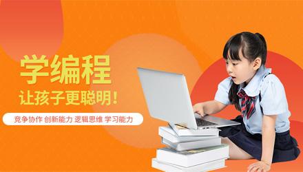 福州编程故事课程