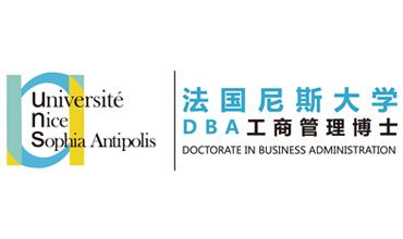 尼斯大学DBA招生简章