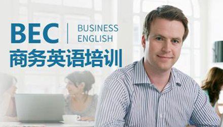 太原商务英语培训