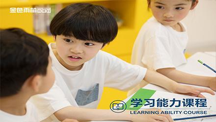 北京阅读理解课程