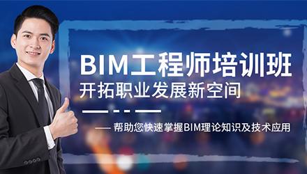 武汉BIM工程师培训-BIM工程师作为未来建筑业的核心人才