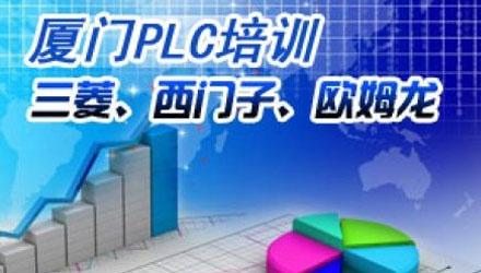 厦门三菱PLC综合班