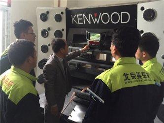 北京汽车贴膜技术