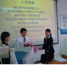 石家庄太奇MBA/MPA/MPACC基础班
