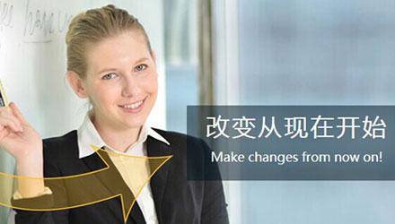 荆门英语口语培训,荆门英语口语培训课程