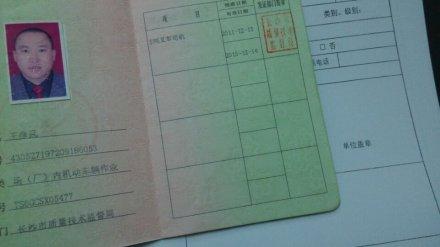 湖南长沙哪里可以学叉车考叉车司机证