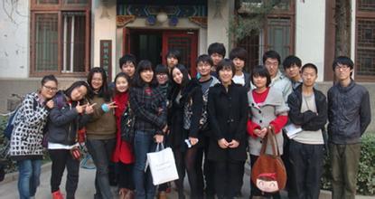 韩国留学培训班