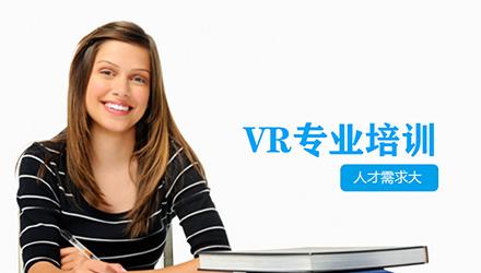 宁波VR技术培训