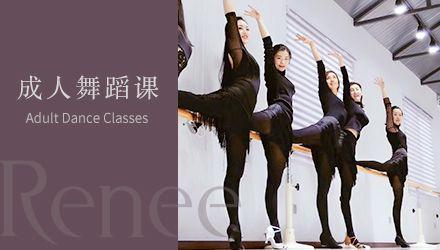 北京成人舞培训
