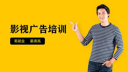 宁波影视广告培训