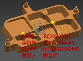 上海UG五轴编程培训在哪学有工作推荐吗