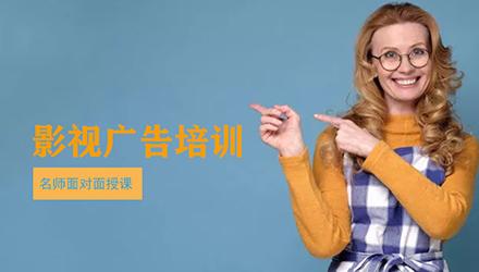 温州影视广告培训