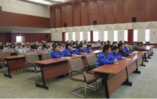 北京国际注册高级酒店管理师班