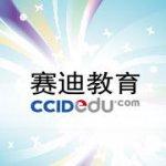 北京软件软考培训课程