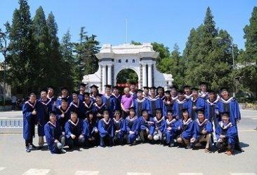 广州哪里有投融资总裁培训班|金融投资VC与PE