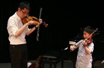 铃木大提琴教材同步视频课程