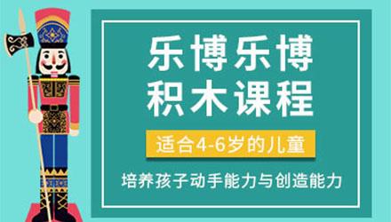 北京积木设计组装机器人编写