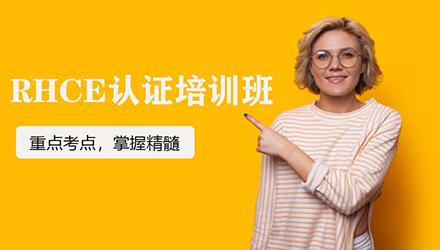 杭州ACCP认证培训