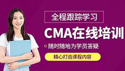 汉中CMA培训