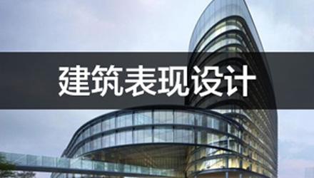银川建筑设计培训班