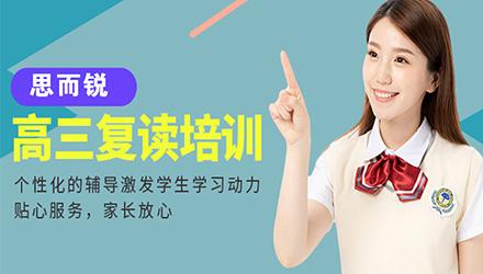 重庆高考复读班辅导