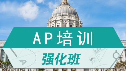 荆门AP培训,荆门AP培训课程