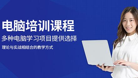 东莞Windows网络班培训