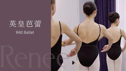 北京英皇芭蕾培训