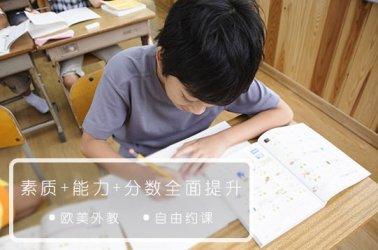 福州青少英语课程