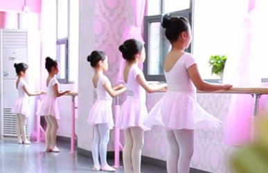 石家庄少儿芭蕾舞蹈培训