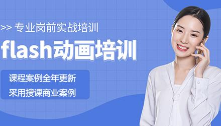 沧州Flash动画培训