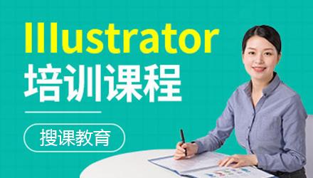 沧州illustrator软件培训