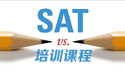 福州SAT培训