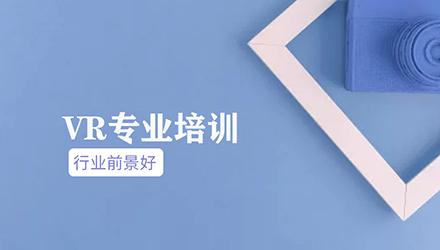 温州VR技术培训