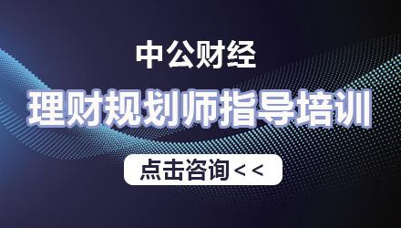 北京ChFP培训